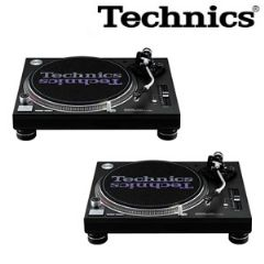 2 x Technics SL1200 SL1210 Turntable Deck Package (Hire Cost per Day)